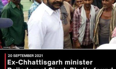 Ex-Chhattisgarh minister Rajinderpal Singh Bhatia found dead; suicide suspected
