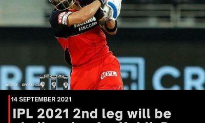 IPL 2021 2nd leg will be challenging for Kohli, De Villiers: Gambhir