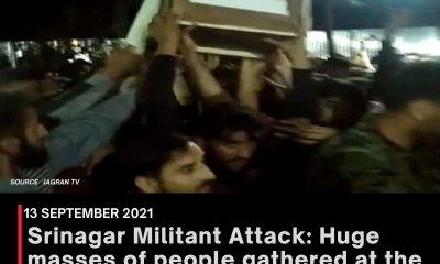 Srinagar Militant Attack: Huge masses of people gathered at the funeral of martyr SI Arshid Ahmad Mir in Kupwara
