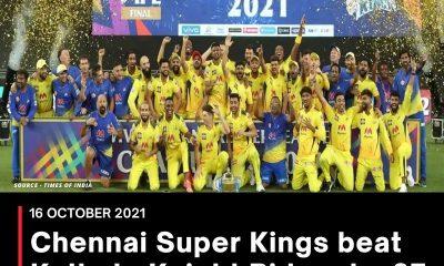 Chennai Super Kings beat Kolkata Knight Riders by 27 runs to clinch fourth IPL title