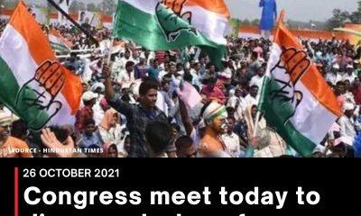 Congress meet today to discuss strategy for internal polls
