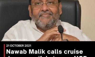 Nawab Malik calls cruise drug case 'fake', says NCB misleading court