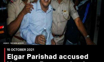 Elgar Parishad accused Varavara Rao need not surrender until Oct 28: HC