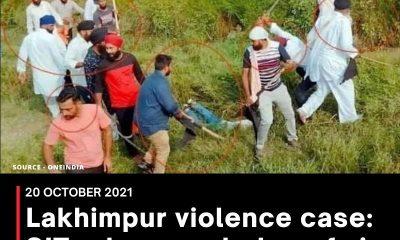 Lakhimpur violence case: SIT releases photos of six suspects