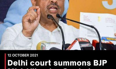Delhi court summons BJP MLA Vijender Gupta in defamation case