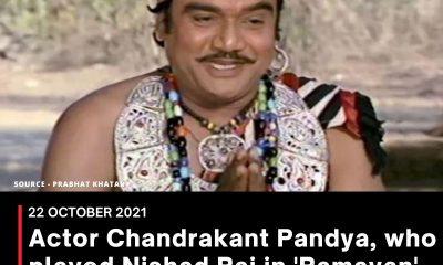 Actor Chandrakant Pandya, who played Nishad Raj in 'Ramayan', passes away aged 72