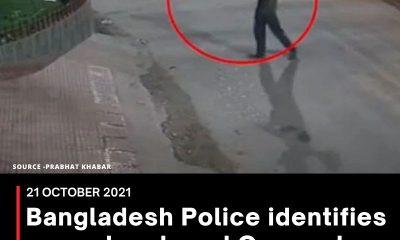 Bangladesh Police identifies man who placed Quran at Durga Puja pandal in Comilla