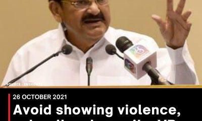 Avoid showing violence, vulgarity, obscenity: VP Naidu to filmmakers