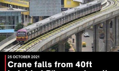 Crane falls from 40ft height at B'luru metro site; workers unhurt