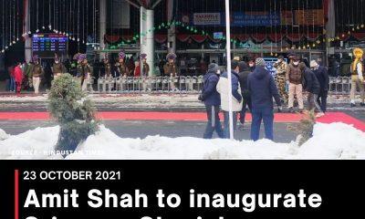 Amit Shah to inaugurate Srinagar-Sharjah international flight today